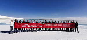 Sunresin Salt Lake Lithium Extraction Technology--Stepping Into Jintai Project - Sunresin.jpg